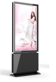 iQX749D - Double Sided Slim Digital Signage Kiosk